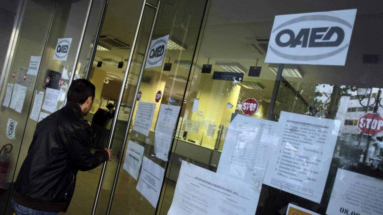ΟΑΕΔ: Ξεκινούν οι αιτήσεις για το πρόγραμμα «Πρώτη Πρόσληψη» που αφορά 20.000 ανέργους