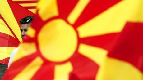 Ψηφίσματα για το ζήτημα της ονοματοδοσίας της πΓΔΜ στη Θεσσαλονίκη