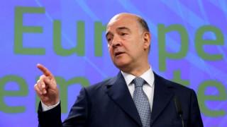 Μοσκοβισί: Η επιτυχία του ελληνικού προγράμματος, πρώτη προτεραιότητα της ΕΕ το 2018