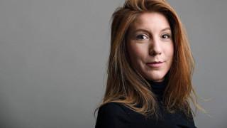 Σε δίκη για τη δολοφονία της Κιμ Βαλ παραπέμπεται ο Δανός εφευρέτης