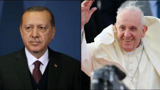 Συνάντηση πάπα Φραγκίσκου με Ερντογάν τον Φεβρουάριο