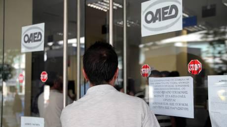 ΟΑΕΔ: 20.000 ανέργους αφορά το πρόγραμμα «Πρώτη Πρόσληψη» - Πότε ξεκινούν οι αιτήσεις