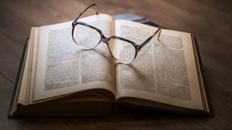ΕΟΠΠΥ: Γυαλιά χωρίς προπληρωμή για ασφαλισμένους του