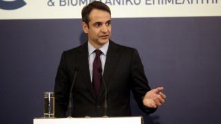 Μητσοτάκης: Η κυβέρνηση υπονόμευσε στην πράξη την ανάπτυξη