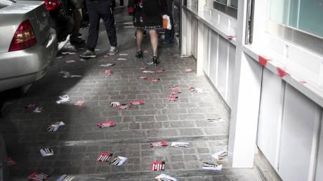 Ο Ρουβίκωνας στο Υπουργείο Οικονομικών - έφτασαν μέχρι την πόρτα του υπουργού (vid)