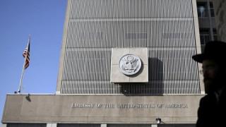 Σε έναν χρόνο θα μεταφερθεί η πρεσβεία των ΗΠΑ στην Ιερουσαλήμ