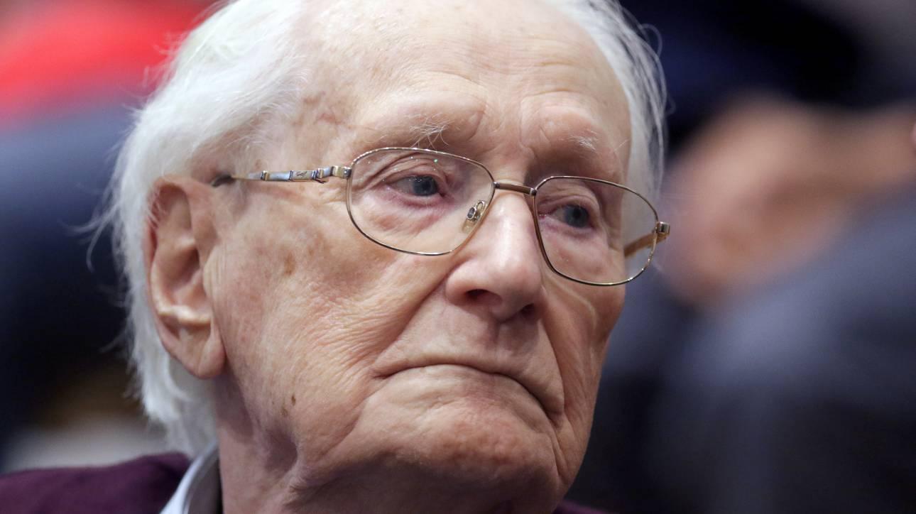 Απορρίφθηκε το αίτημα για επιείκεια που κατέθεσε ο «λογιστής του Άουσβιτς»