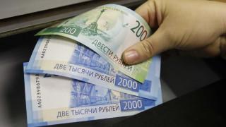 Αυξήθηκαν οι εκροές κεφαλαίων από τη Ρωσία το 2017
