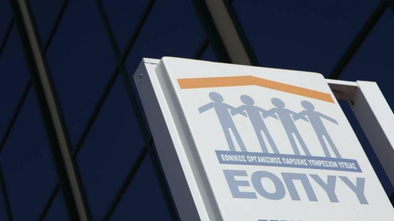 ΕΟΠΥΥ: Πρόσκληση για τη σύναψη συμβάσεων οικογενειακών γιατρών