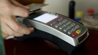 Υποτυπώδεις ή και ανύπαρκτες συναλλαγές: Ποια επαγγέλματα έθεσαν τα POS σε «αχρηστία»
