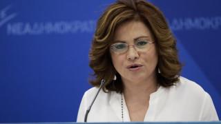 Σπυράκη: Ανεύθυνος ο τρόπος που χειρίζεται η κυβέρνηση το θέμα της ονομασίας της πΓΔΜ