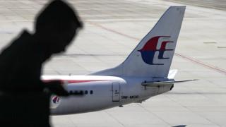 Επείγουσα προσγείωση αεροσκάφους των Μαλαισιανών Αερογραμμών
