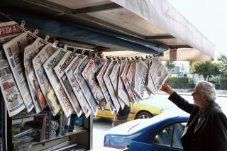 Προχωρά το σχέδιο για την καθιέρωση barcode σε εφημερίδες και περιοδικά
