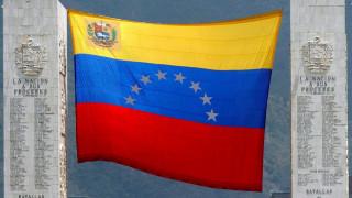 «Πράσινο φως» από τις Βρυξέλλες για επιβολή νέων κυρώσεων εις βάρος της Βενεζουέλας