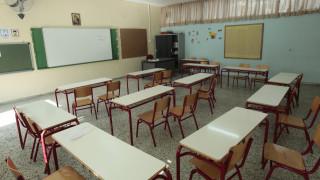 Απομακρύνθηκε διευθυντής σχολείου της Εύβοιας που κατηγορείται για «απρεπή συμπεριφορά»