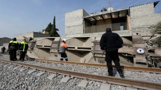 Εκτροχιασμός αμαξοστοιχίας στο Μεξικό – Τουλάχιστον πέντε νεκροί