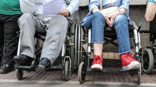 Πιλοτικό πρόγραμμα για απονομή προνοιακών παροχών σε χρήμα σε άτομα με αναπηρία