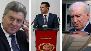 Μάχη εξουσίας με φόντο το όνομα στα Σκόπια - προς συνάντηση Τσίπρα-Ζάεφ στο Νταβός