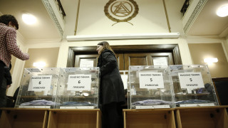 Εισβολή αντιεξουσιαστών στον Δικηγορικό Σύλλογο Αθηνών