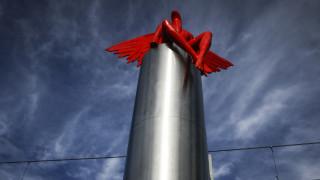 Το υπουργείο Πολιτισμού καταδικάζει τον βανδαλισμό του «Phylax»