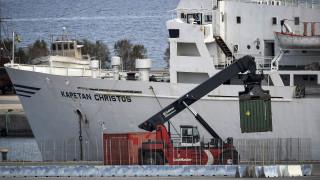 Στο στρατόπεδο των Σερρών μεταφέρονται οι  410 τόνοι εκρηκτικών του πλοίου «Ανδρομέδα»