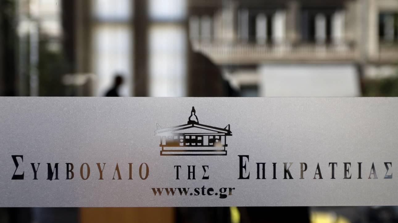 Ακυρώθηκε από το ΣτΕ πρόστιμο 15.000 ευρώ του ΕΣΡ