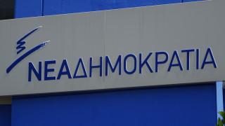 ΝΔ για ομιλία Τσίπρα: Υπάρχει ή όχι ενιαία κυβερνητική πρόταση για το Σκοπιανό;