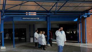 Επιταχύνεται ο βηματισμός για την αποπληρωμή χρεών των νοσοκομείων