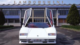 Αυτοκίνητο: Δείτε σε λίγα λεπτά και τα 21 μοντέλα που έχει παρουσιάσει μέχρι τώρα η Lamborghini