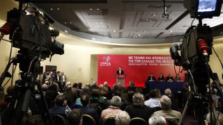 Κείμενο 10 σημείων κατέθεσε στην Κ.Ε. του ΣΥΡΙΖΑ η «Πλατφόρμα 2010»