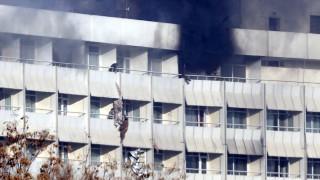 Καμπούλ: Τρόμος και νεκροί στη 12ωρη επίθεση ενόπλων στο ξενοδοχείο