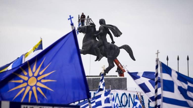 Θεσσαλονίκη: Το μεσημέρι το συλλαλητήριο για τη «Μακεδονία»