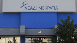 ΝΔ: Όσες συνεντεύξεις και να δώσει ο Τσίπρας, τον απολογισμό θα τον κάνουν οι Έλληνες