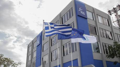 ΝΔ: Απαράδεκτες οι δηλώσεις Νίμιτς, ανεύθυνη η τακτική της κυβέρνησης