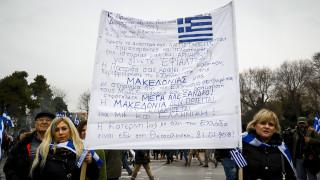 Συλλαλητήριο Θεσσαλονίκης: Αντιεξουσιαστές επιτέθηκαν σε διαδηλωτές (vid)