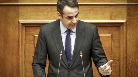 Μητσοτάκης: Η κυβέρνηση είναι ανίκανη να υπηρετήσει τα εθνικά συμφέροντα