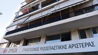ΣΥΡΙΖΑ: Τη σημερινή συγκέντρωση καπηλεύτηκαν στοιχεία φανατισμού