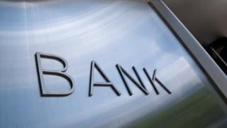 Τα stress test των τραπεζών κρίνουν το βαθμό της εποπτείας μετά το Μνημόνιο