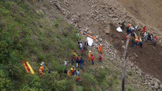 Κολομβία: Νεκροί επιβαίνοντες λεωφορείου που παρασύρθηκε από κατολίσθηση λάσπης