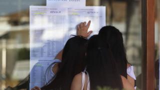 Πανελλήνιες εξετάσεις: Μεγάλες αλλαγές στο σύστημα εισαγωγής