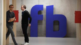 Το facebook ανοίγει τρία κέντρα εκπαίδευσης στην Ευρώπη