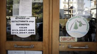 ΟΑΕΔ: Έκτακτη οικονομική ενίσχυση σε εργαζόμενους εξαιτίας των πλημμυρών στη Μάνδρα