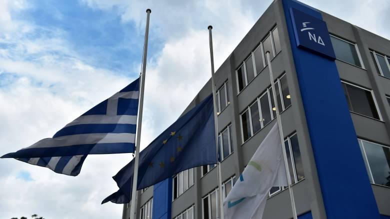 Ενόχληση της ΝΔ για την κάλυψη του συλλαλητηρίου στη Θεσσαλονίκη από την ΕΡΤ