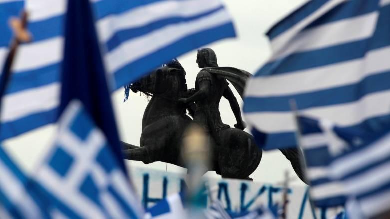 Μόνο με ευρεία συμφωνία, λύση στο «Μακεδονικό»