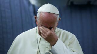 Η συγγνώμη του Πάπα σε θύματα σεξουαλικής κακοποίησης