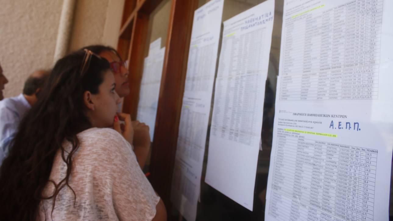 Πανελλήνιες εξετάσεις: Έρχονται αλλαγές στο σύστημα εισαγωγής