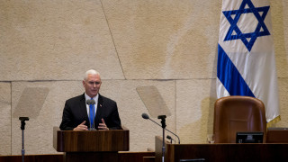 Πενς: Η πρεσβεία των ΗΠΑ στην Ιερουσαλήμ θα ανοίξει πριν το τέλος του επόμενου χρόνου