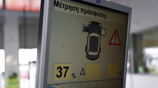 Ποια οχήματα πρέπει να περάσουν ΚΤΕΟ