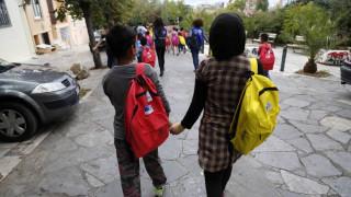 Μαθήματα γλώσσας και πολιτισμού για τους πρόσφυγες άνω των 15 ετών
