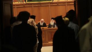Έκτακτη συνεδρίαση της Ιεράς Συνόδου για το Σκοπιανό